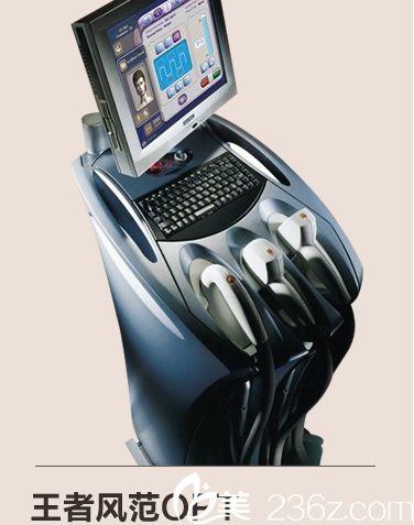唐山紫水仙医疗美容诊所祛斑所用是仪器王者风范opt