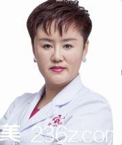 唐山紫水仙医疗美容诊所激光祛斑推荐医生田顺