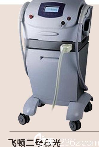 唐山紫水仙医疗美容诊所祛斑所用是仪器飞顿二号采光