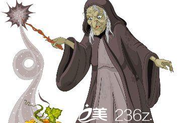 驼峰鼻巫婆