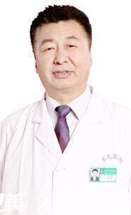 北京京民医院王志坚主任医生