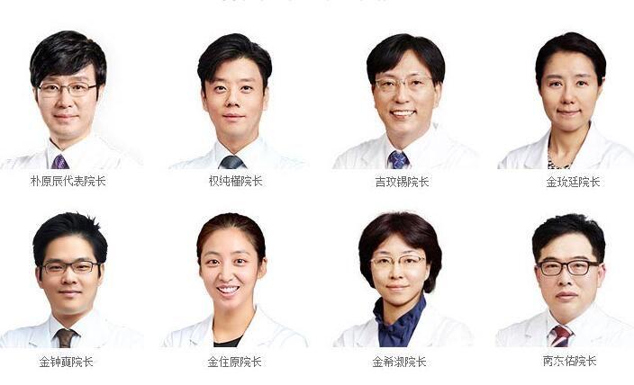 韩国元辰整形医院外科