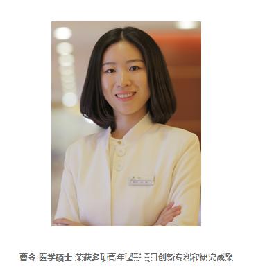 北京丽都整形美容医院曹令医生
