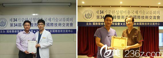 黄良飞医师参与学术活动照片