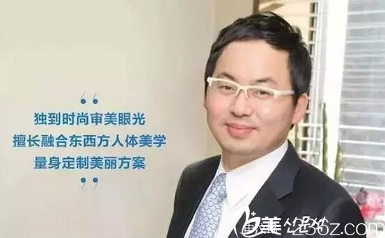 上海首尔丽格医疗美容
