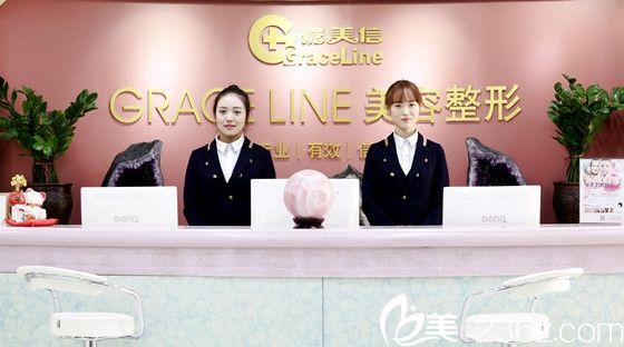 北京伟力嘉美信医疗美容医院前台