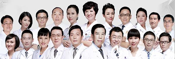 四川华美紫馨医学美容医院医生团