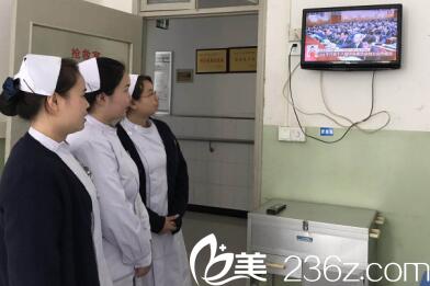 陕西省友谊医院医学整形科学习十九大