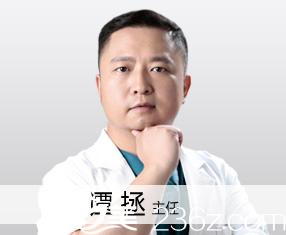 山东壹美集团顾问医生谭拯主任