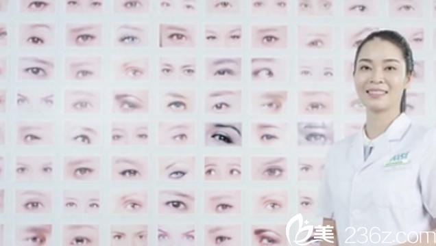 长沙爱思特张姣姣双眼皮案例视频直播