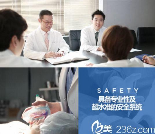 韩国颧骨整形医院
