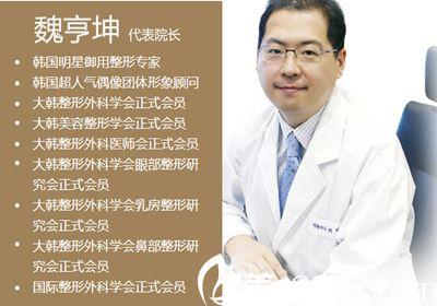 韩国will医院魏亨坤院长介绍