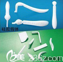 隆鼻所用的假体材料