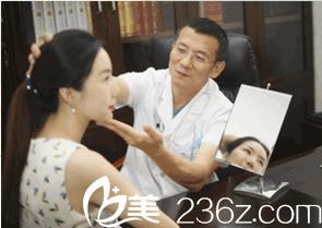 北京知音整形医院案例