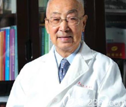 上海第九人民医院整形外科张涤生教授
