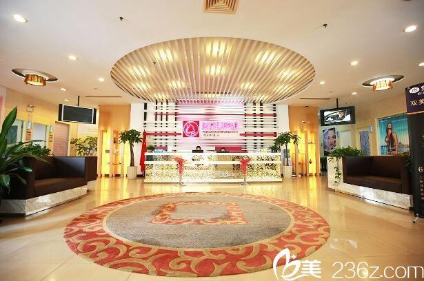 上海仁爱医院整形美容科前台