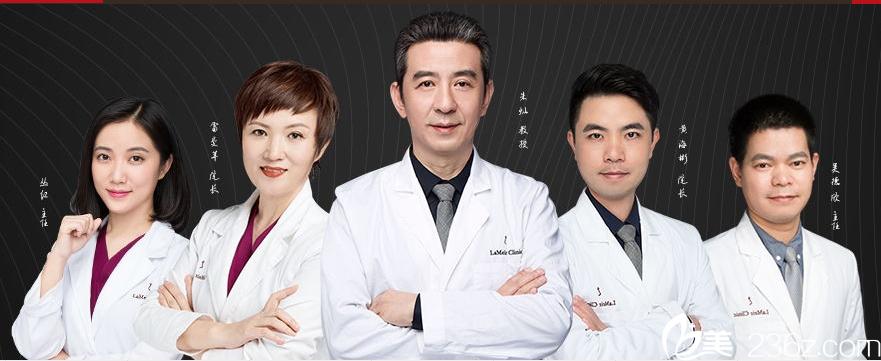 深圳蒳美迩医疗美容门诊部医生团队
