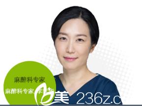 韩国DREAM整形外科医院李院长