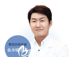 韩国DREAM梦想整形外科医院金院长