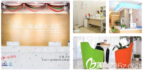 芜湖瑞丽医疗美容医院环境