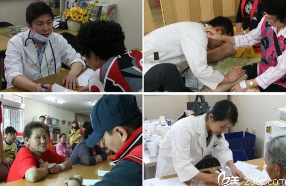 洪宗铉在忠清南道,山南综合社会福利馆的自愿者活动