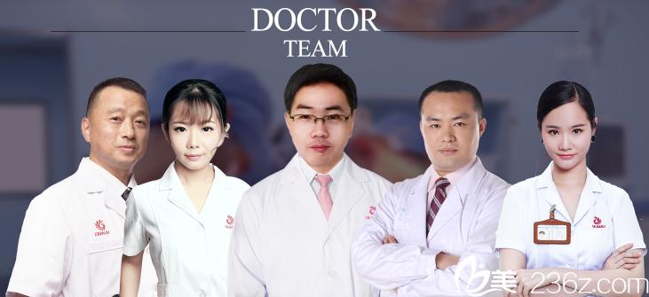 桂林华美整形医院医生团队