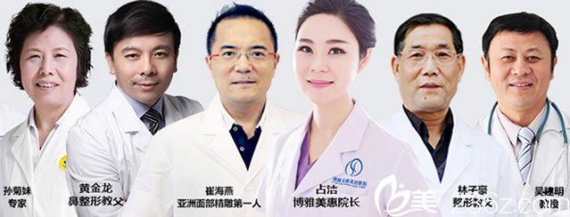 博雅美惠整形医生团队