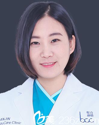 天津联合丽第三医疗美容医院刘医生