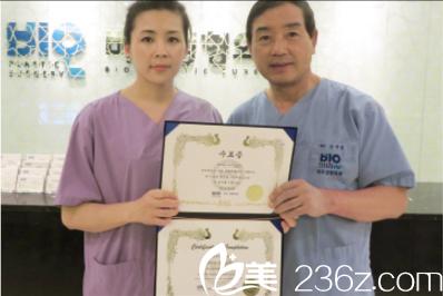 韩国眼部整形医生曹仁昌院长处访问学习并授予证书
