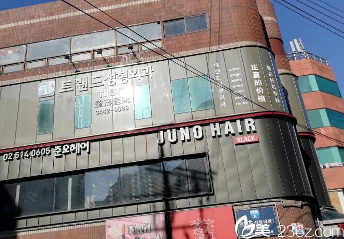 韩国Trend医院修复鼻子怎么样
