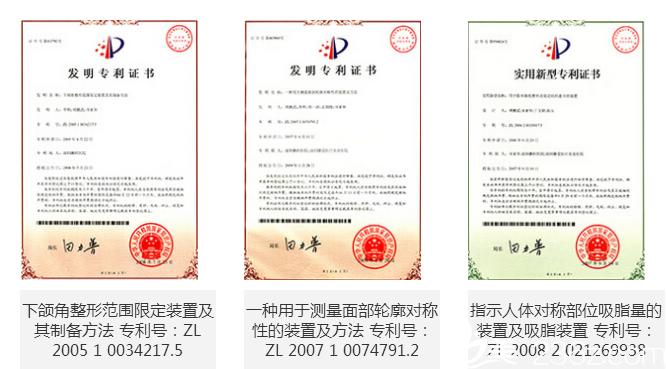 深圳鹏爱技术证书