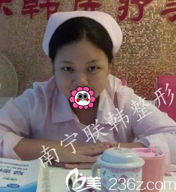 南宁联韩整形美容医院王龙术前照片1