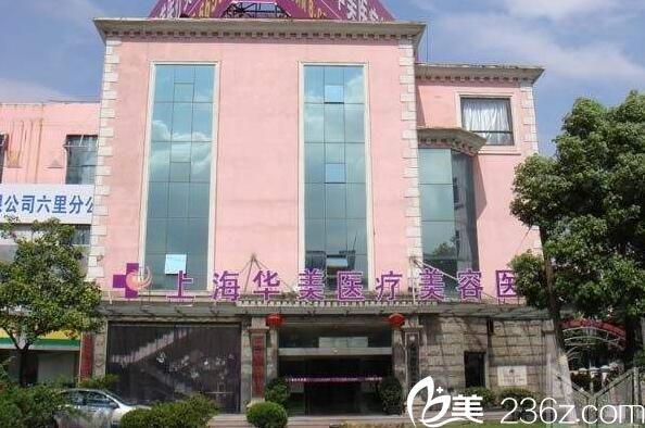 """上海华美女王的约""""惠"""",到院免费领取1000元红包"""