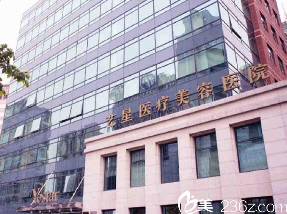 上海艺星医疗美容医院大门