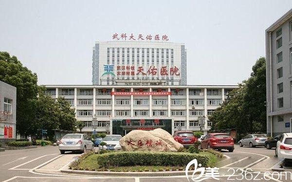武汉科技大学附属天佑医院外观环境