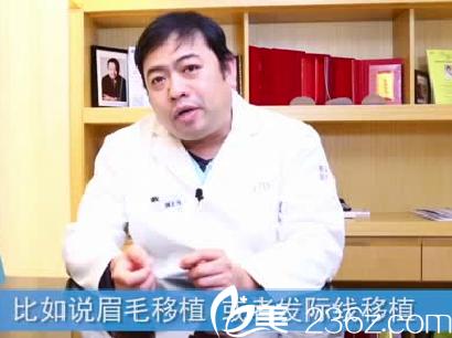 北京熙朵医疗美容医院李院长接受采访照
