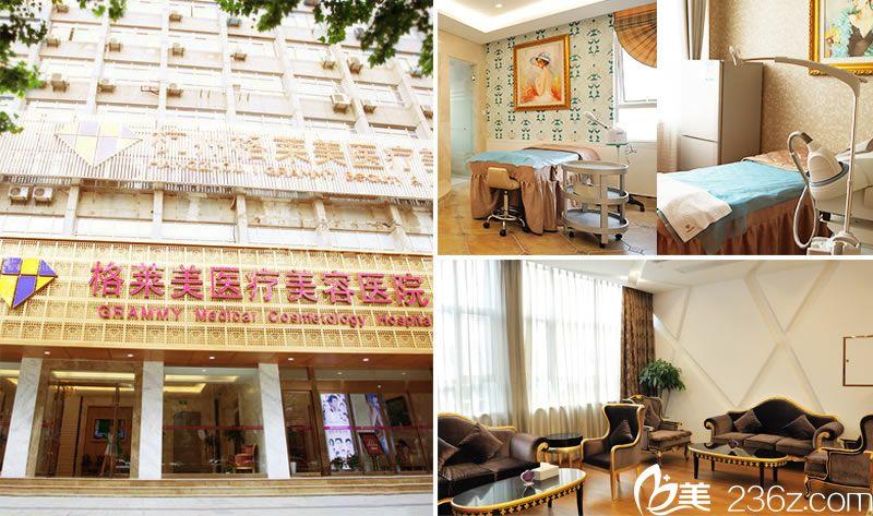 杭州格莱美整形医院环境图