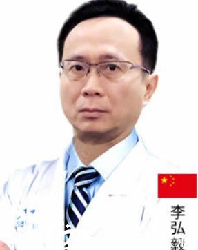 中国台湾微整形医生李弘毅照片