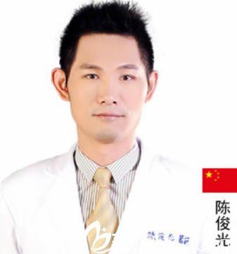 中国台湾微整形医生陈俊光医生照片