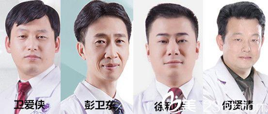 属于安庆维多利亚整形美容医院的以院长彭卫东为代表的医生团队
