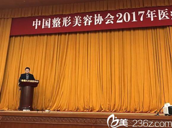 国家卫生健康委员会医政医管局评价处刘勇讲话
