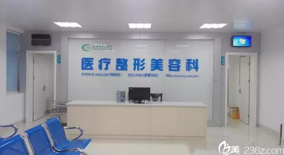 湘潭市中心医院医学美容科