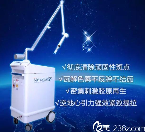 苏瑶分层祛斑光电仪器