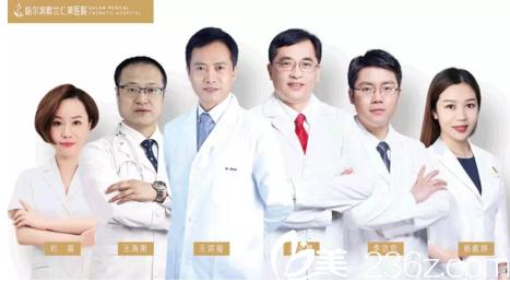 哈尔滨欧兰仁美医生团队