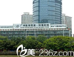 广东省医科大学附属医院