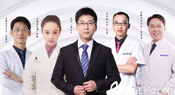 以合肥维纳斯院长邢志平为代表的医生团队