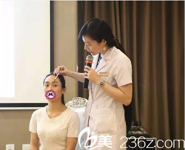 北京艺星医疗美容医院宣讲示范照