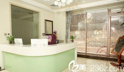 北京艺美医疗美容诊所前台