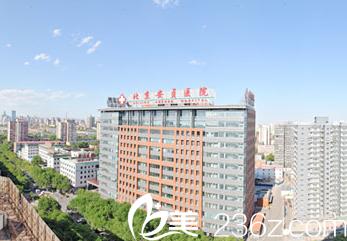 北京安贞医院大楼
