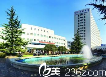 北京中日友好医院大楼